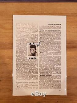 Muhammad Ali Signed Autographed Photo World Book Page PSA DNA QuickOpinion COA