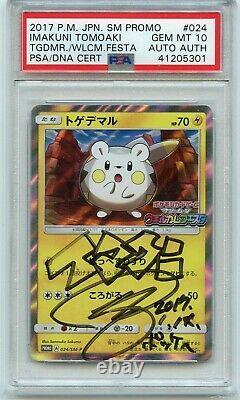 Pokemon Psa / Adn Imakuni Tomoaki Signé Autographié Jpn Promo Togedemaru Gem Mt